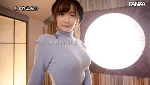 筧ジュン 画像 50
