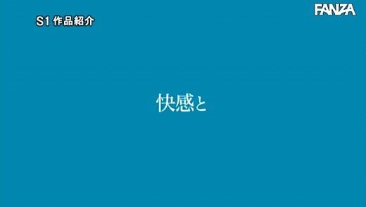 筧ジュン 画像 70