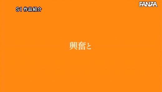 筧ジュン 画像 71