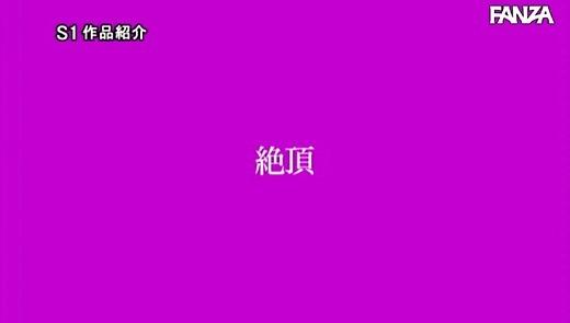 筧ジュン 画像 73