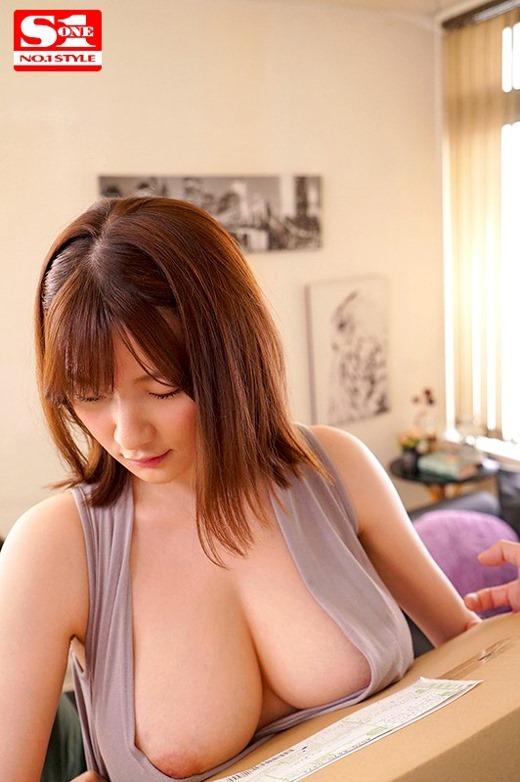 筧ジュン 画像 08