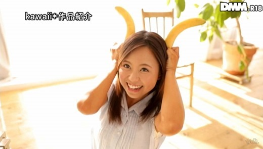 神谷充希 画像 62