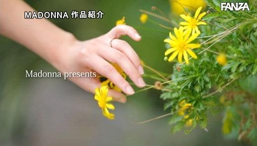 菅野真穂 画像 12