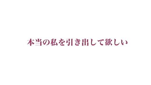 神崎ひかる 画像 28