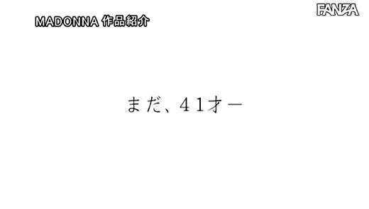 樫村ゆり子 画像 16