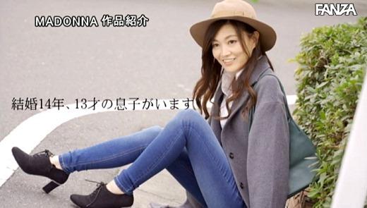 樫村ゆり子 画像 18
