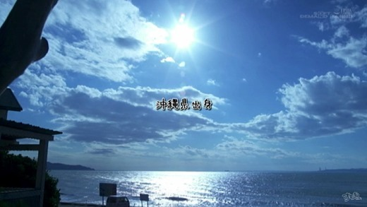 河合向日葵 画像 60