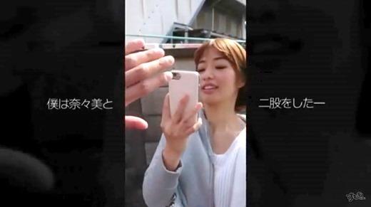 川上奈々美 画像 112