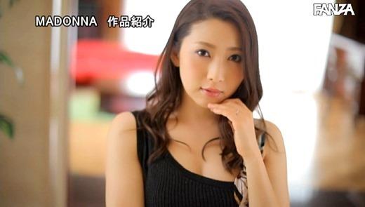 妃ひかり 画像 56