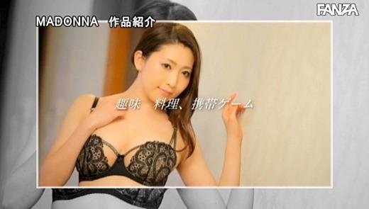 妃ひかり 画像 60