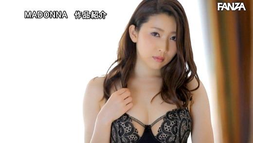 妃ひかり 画像 65