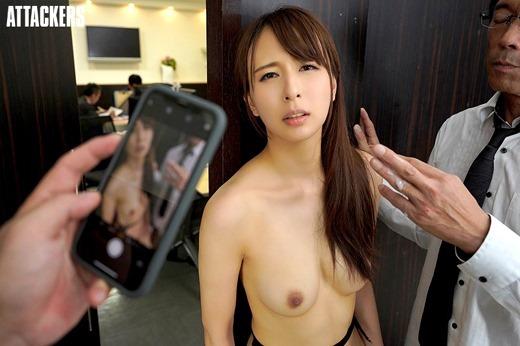 希崎ジェシカ 画像 30