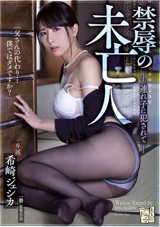 希崎ジェシカ 画像 13