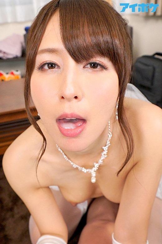 希崎ジェシカ 画像 20