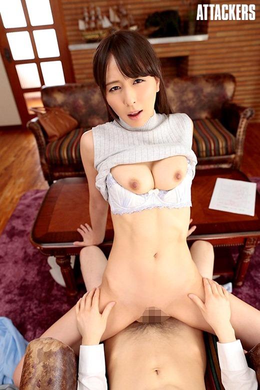 希崎ジェシカ 画像 31
