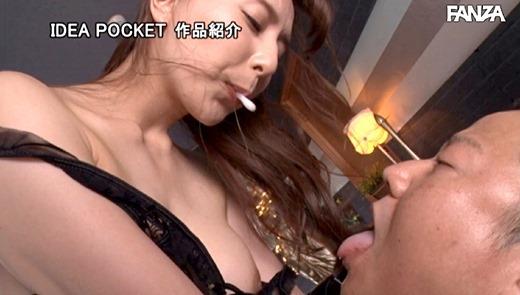 希崎ジェシカ 画像 65