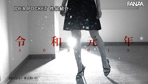 画像希崎ジェシカ  53