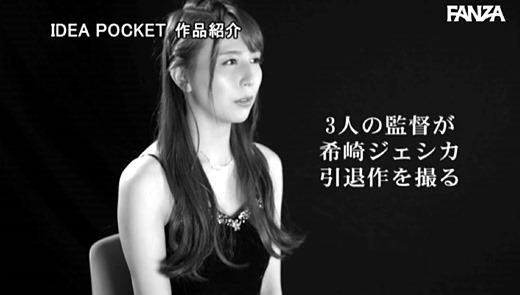 画像希崎ジェシカ  72