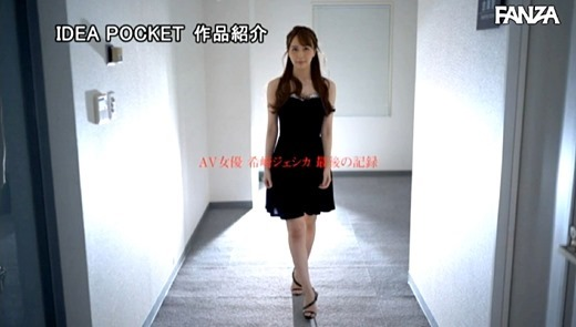 画像希崎ジェシカ  105