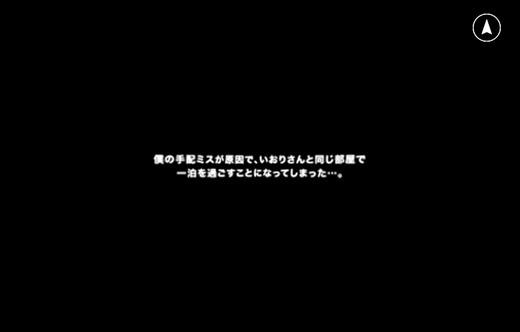 古川いおり 画像 92