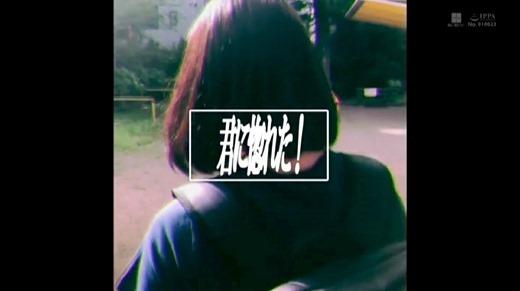 小泉ひなた 画像 64