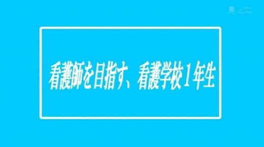小泉ひなた 画像 71