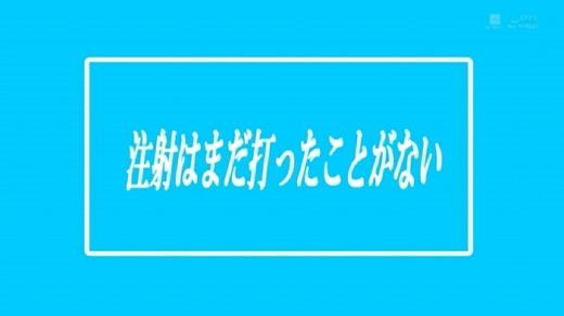 小泉ひなた 画像 75