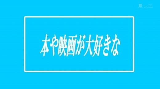 小泉ひなた 画像 77
