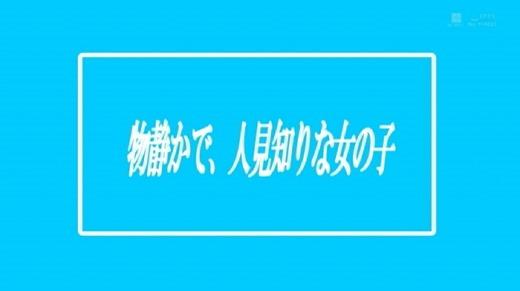 小泉ひなた 画像 78