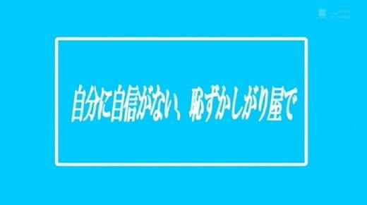 小泉ひなた 画像 81