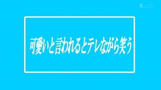 小泉ひなた 画像 83