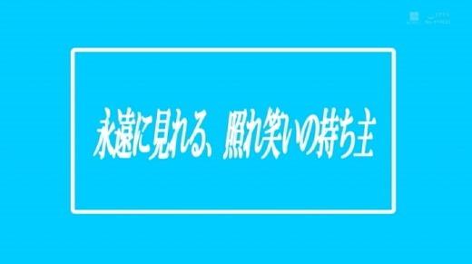 小泉ひなた 画像 84