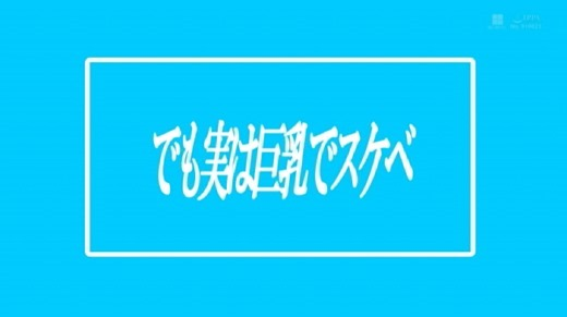 小泉ひなた 画像 86