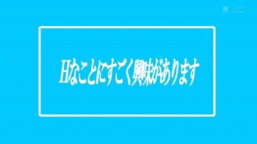 小泉ひなた 画像 89