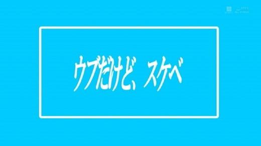 小泉ひなた 画像 91