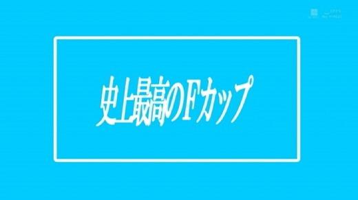 小泉ひなた 画像 93