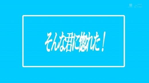 小泉ひなた 画像 95