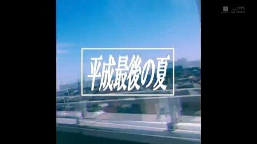 小泉ひなた 画像 96