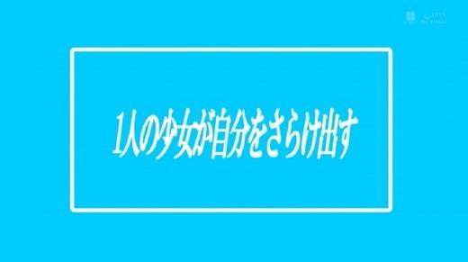 小泉ひなた 画像 97