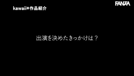 心乃秋奈 画像 16