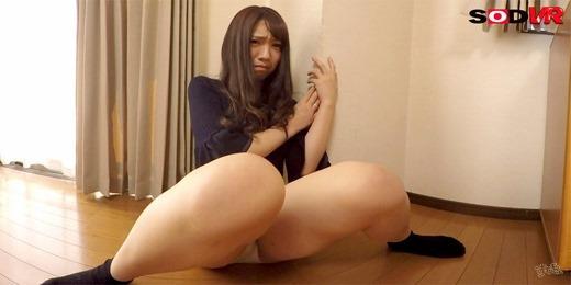 香坂紗梨 画像 44