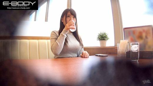 香坂紗梨 画像 32