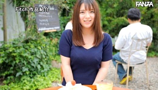 倉田アンナ 画像 27