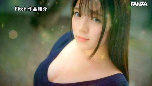 倉田アンナ 画像 29