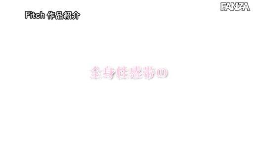 倉田アンナ 画像 34