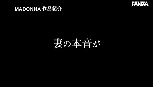 黒川すみれ 画像 80