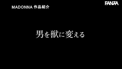 黒川すみれ 画像 88