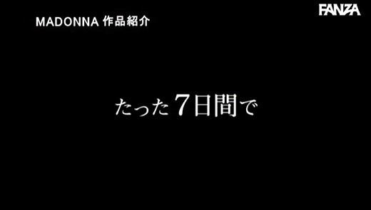 黒川すみれ 画像 108