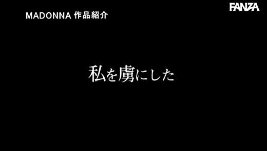 黒川すみれ 画像 111
