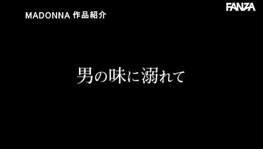 黒川すみれ 画像 114